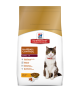 Hill's® Science Diet® Adult Feline Hairball Control