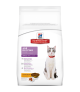 Hill's® Science Diet® Feline Senior 11+ Age Defying