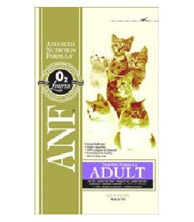 ANF Cat Adult