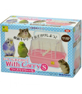 Wild Sanko with Carry for Small Animal Pink