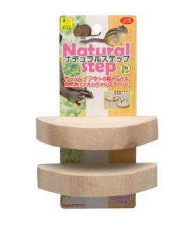 Wild Sanko Natural Step 2pcs/pack