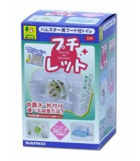 Wild Sanko External Hamster Toilet