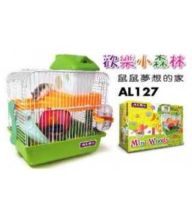 Alex Mini Woods Cage