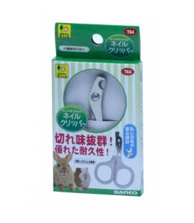 Wild Sanko Nail Clipper for Small Animals