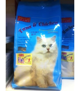 Aristo Cats Tuna and Chicken Dry Food 7.5kg