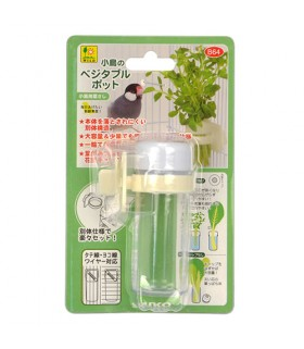 Wild Sanko Vegetable Pot for Bird