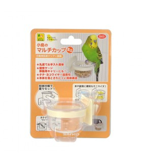 Wild Sanko Multi Cup Mini for Birds