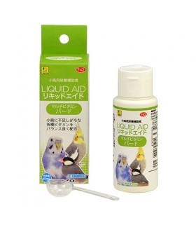 Wild Sanko Liquid Aid Multi Vitamin 60ml