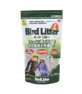 Wild Sanko Bird Litter 900cc