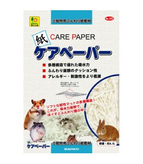 Wild Sanko Care Paper Bedding 4.5L