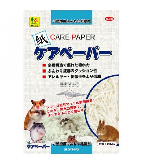 Wild Sanko Care Paper Bedding 4.5L