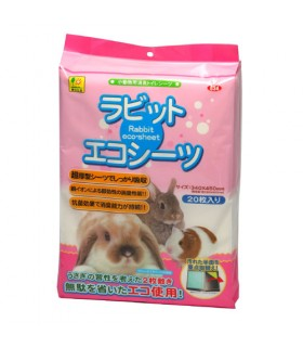 Wild Sanko Rabbit Eco-Sheet 20pc/pkt