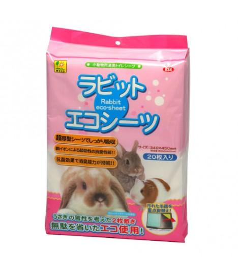 Wild Sanko Rabbit Eco-Sheet 20pc/pkt