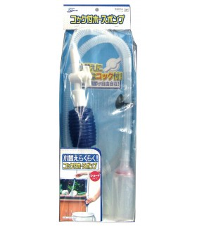 Nisso Short Hose Pump for Aquarium