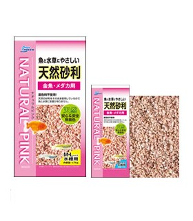Nisso Natural Pink Gravel S