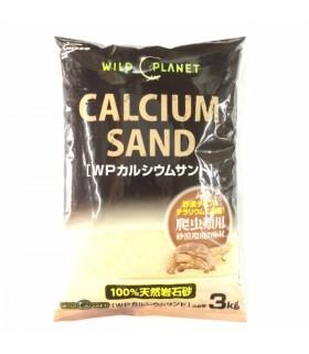 Nisso Calcium Sand 3kg