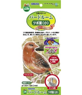 Marukan Natural Waterweed Bird Nest S