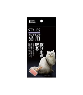 Marukan Slicker Brush for Cat