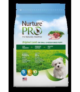 Nurture Pro Original Lamb for Small and Medium Breed Puppy