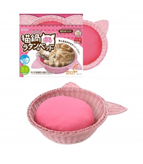 Marukan Pot-Shaped Rattan Style Pink Bed