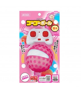 Marukan Go Go Ball for Cat