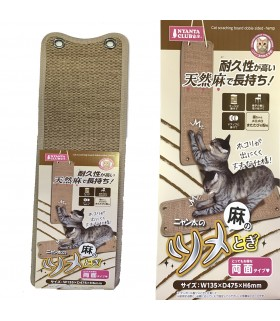 Marukan Cat Scratching Mat Double Sided Hemp