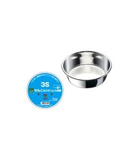 Marukan Stainless Steel Feeder XXS