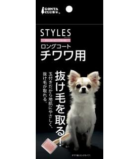 Marukan Slicker Pin Brush for Long Coat Chihuahua