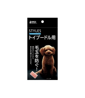 Marukan Slicker Brush for Toy Poodle