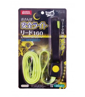 Marukan Safely Light Up Leash for Dog