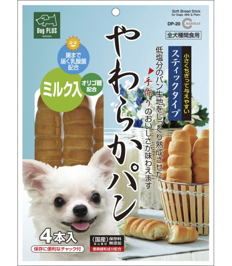 Marukan Soft Bread Stick Milk & Plain