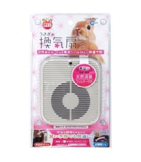 Marukan Ventilation Fan for Rabbits