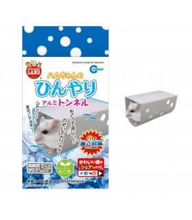 Marukan Aluminium Tunnel for Hamster