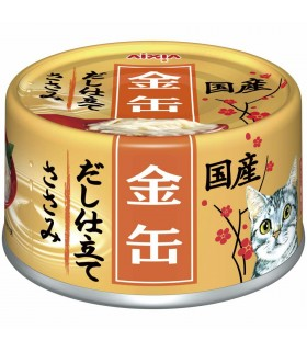 Aixia Kin-can Dashi Chicken Fillet in Chicken Sauce 80g