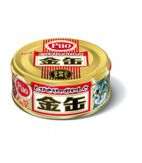 Aixia Kin-Can Mini Tuna