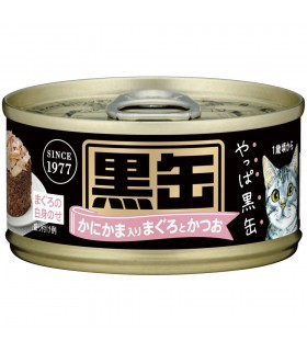 Aixia Kuro-can Mini - Tuna & Skipjack with Dried Skipjack 80g