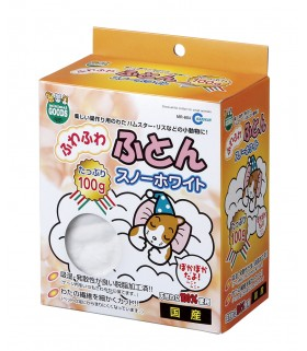 Marukan Snow White Cotton 100g