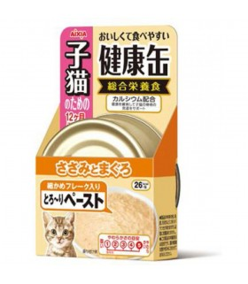 Aixia Kenko-can Kitten - Tuna Paste 40g