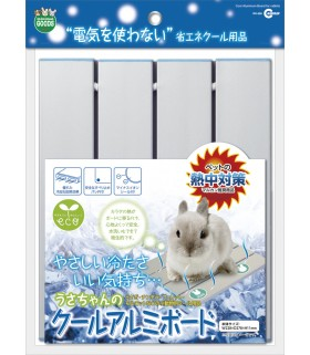 Marukan Rabbit Cool Alumi Board