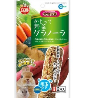 Marukan Granola Bar with Vegetable & Cereal Mix 2pc