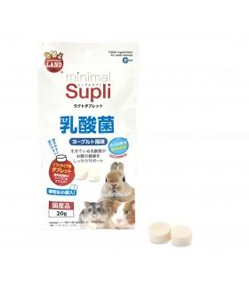 Marukan Minimal Supli Lacto Yogurt Tablet 20g