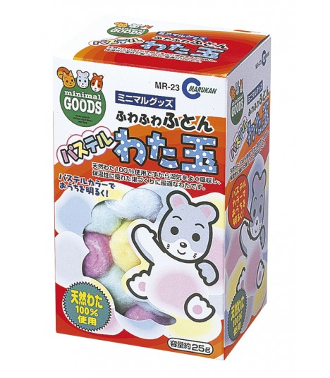 Marukan Colored Cotton Ball 25g