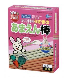 Marukan Vegetable Biscuit for Rabbit & Guinea pig 65g x 2