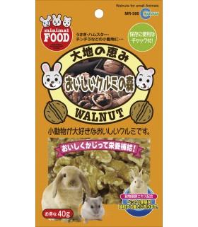 Marukan Walnuts for Small Animal 40g