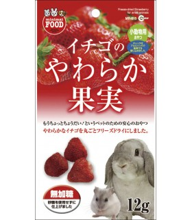 Marukan Freezed Dried Fruit 12g