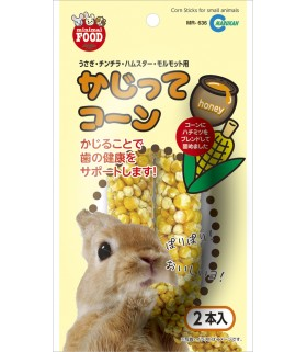 Marukan Biting Corn 2pcs/pack