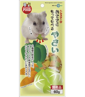 Marukan Vegetable Treat for Small Animals 60g