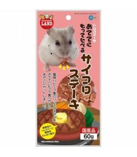 Marukan Mini Size Diced Treats for Small Animals 60g