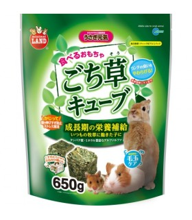 Marukan Alfalfa Cube Grass for Small Animals 650g