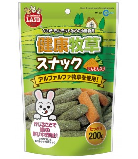 Marukan Grass & Carrot Snacks for Small Animals 200g